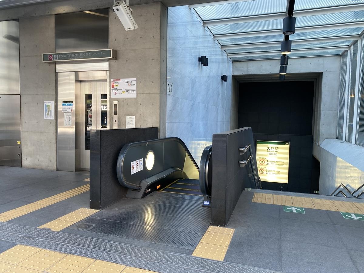 f:id:Nagoya1976:20210806142337j:plain