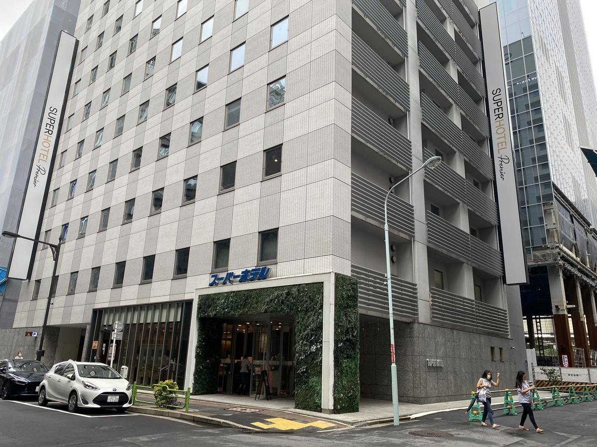 f:id:Nagoya1976:20210808201520j:plain