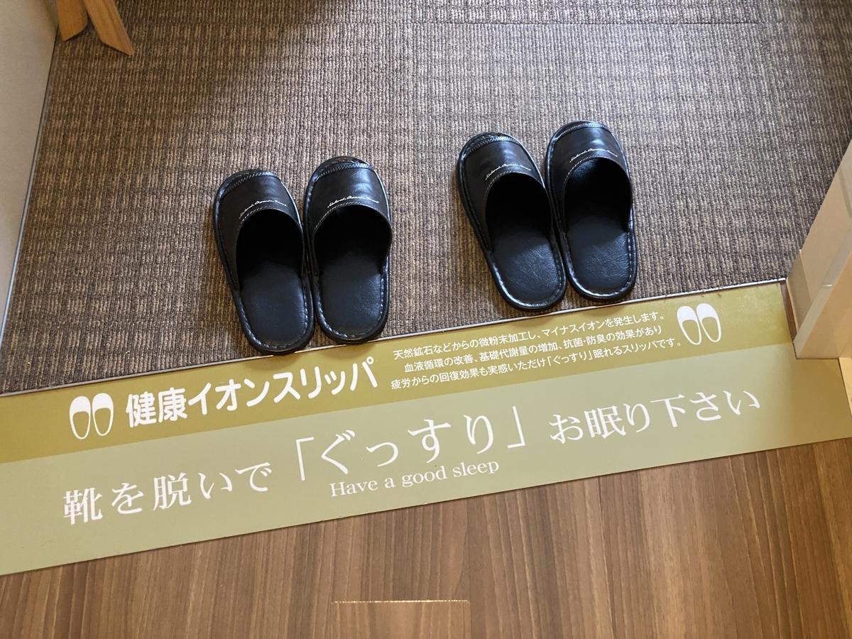 f:id:Nagoya1976:20210808214159j:plain