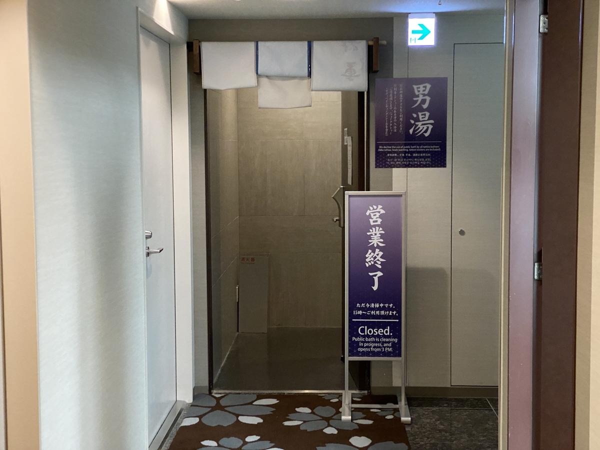 f:id:Nagoya1976:20210808220954j:plain
