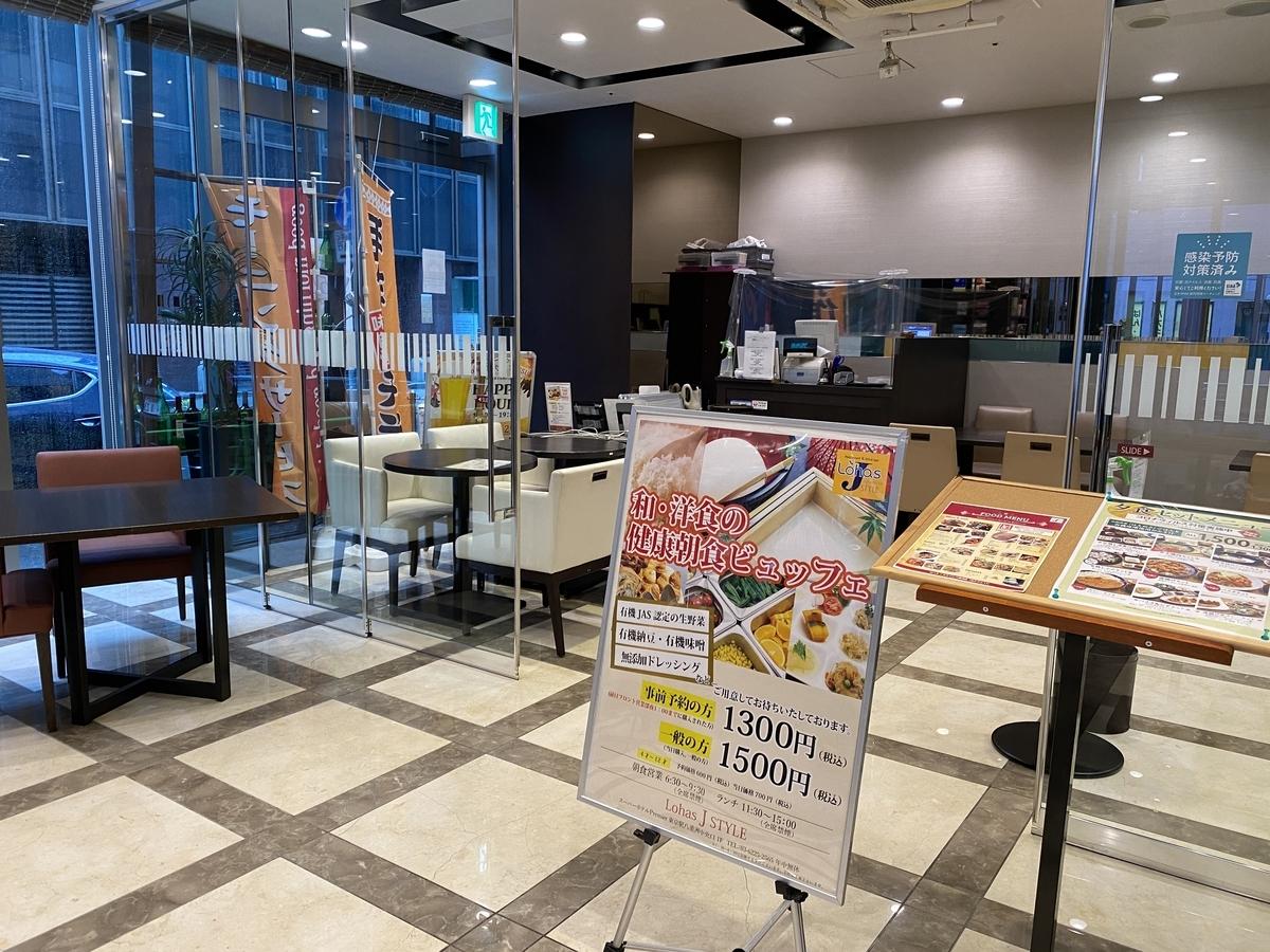 f:id:Nagoya1976:20210808225618j:plain