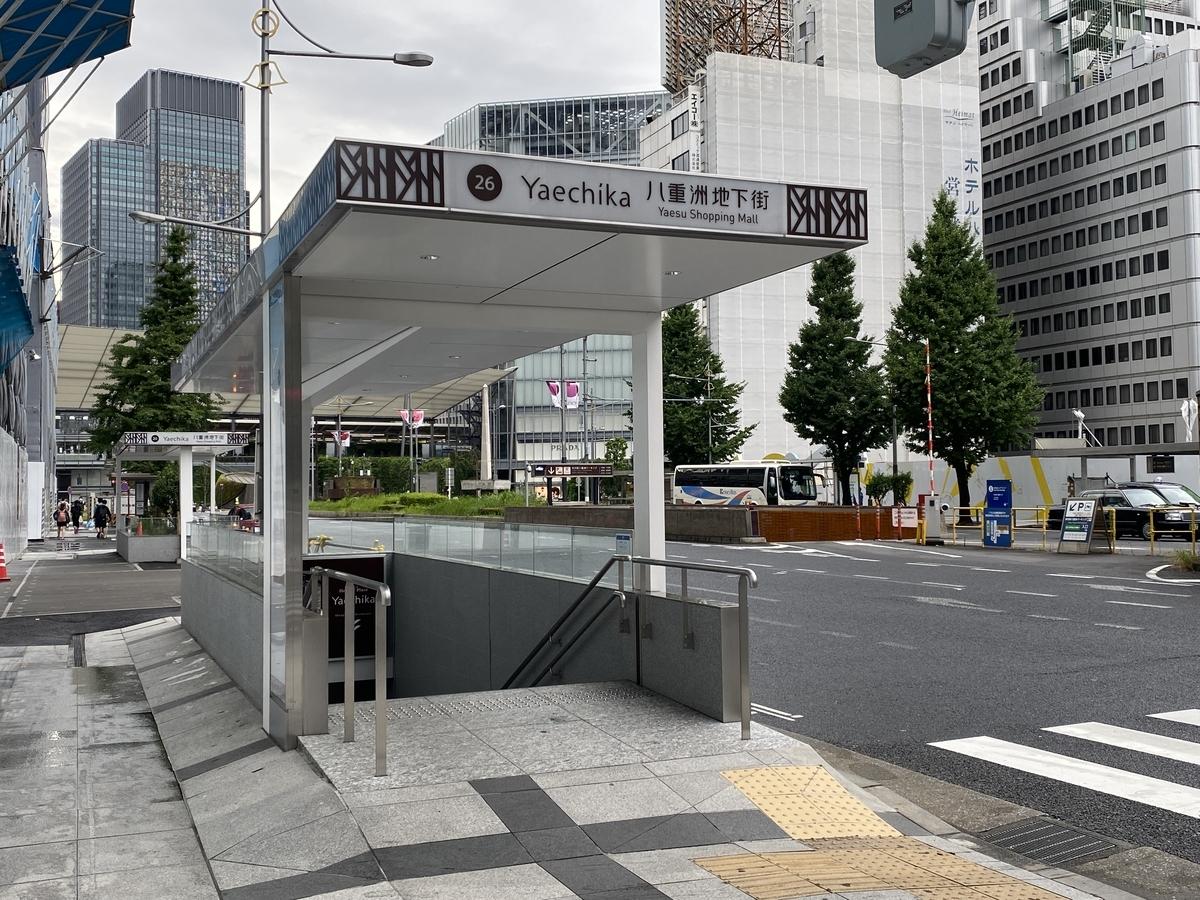 f:id:Nagoya1976:20210808235259j:plain