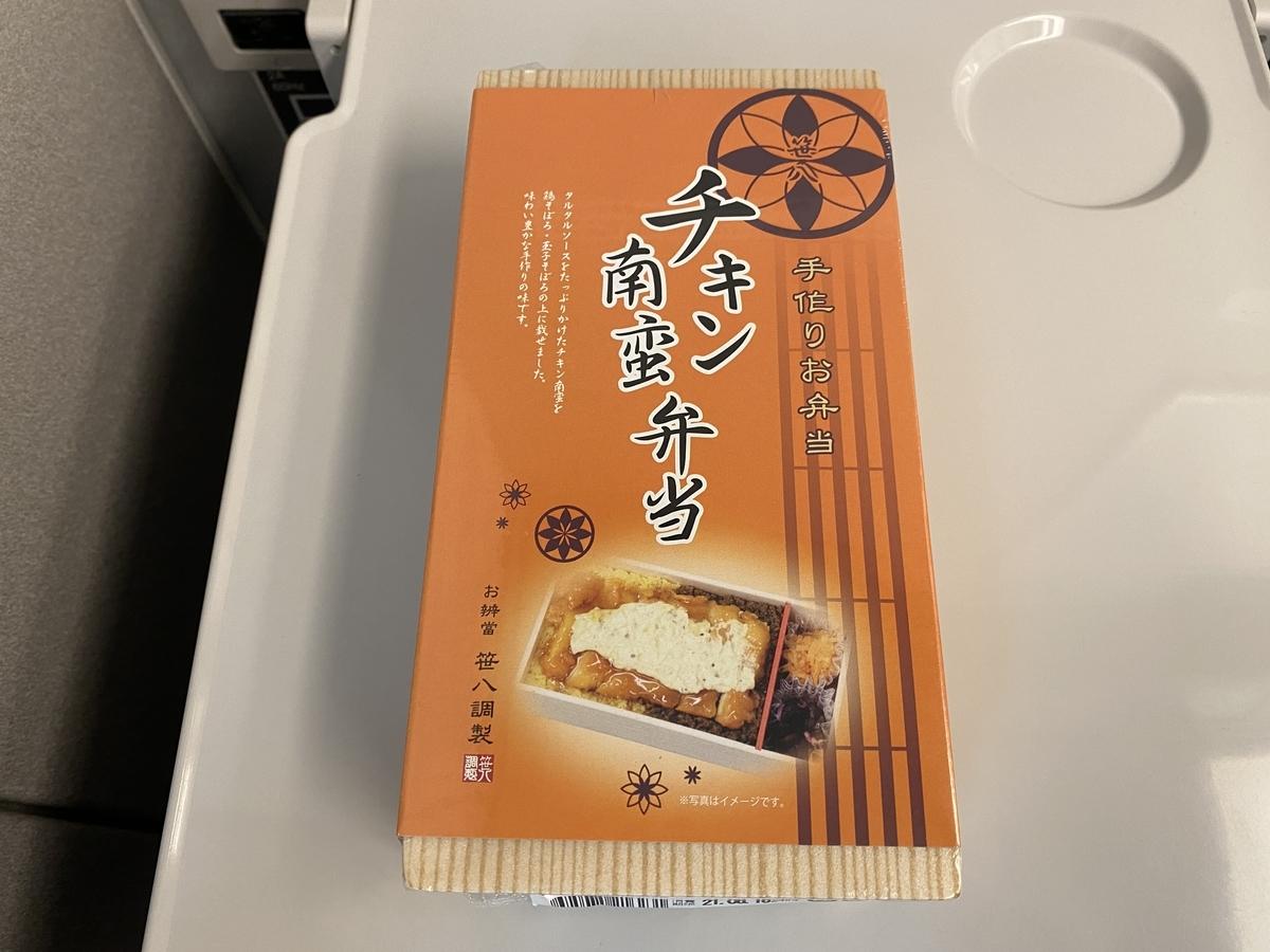 f:id:Nagoya1976:20210820075500j:plain