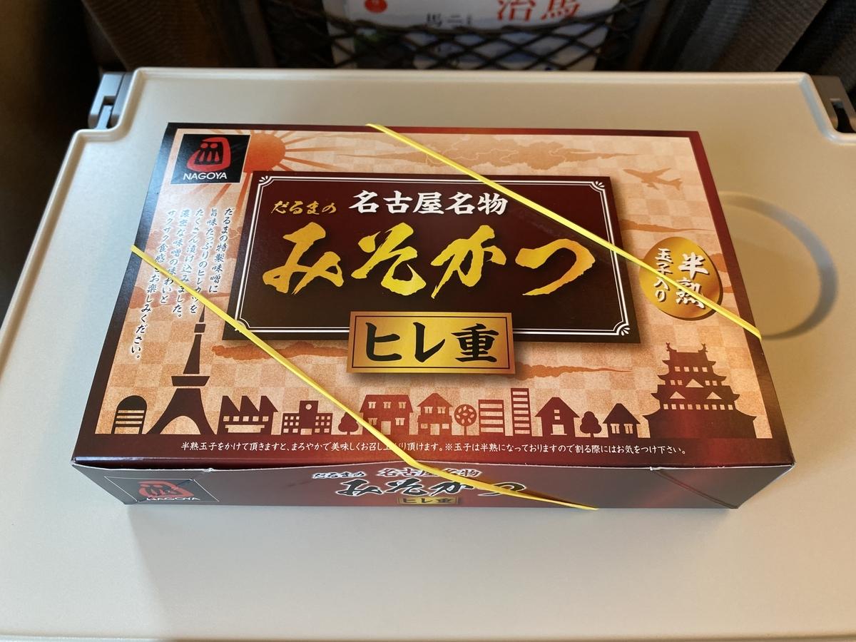 f:id:Nagoya1976:20210827195622j:plain