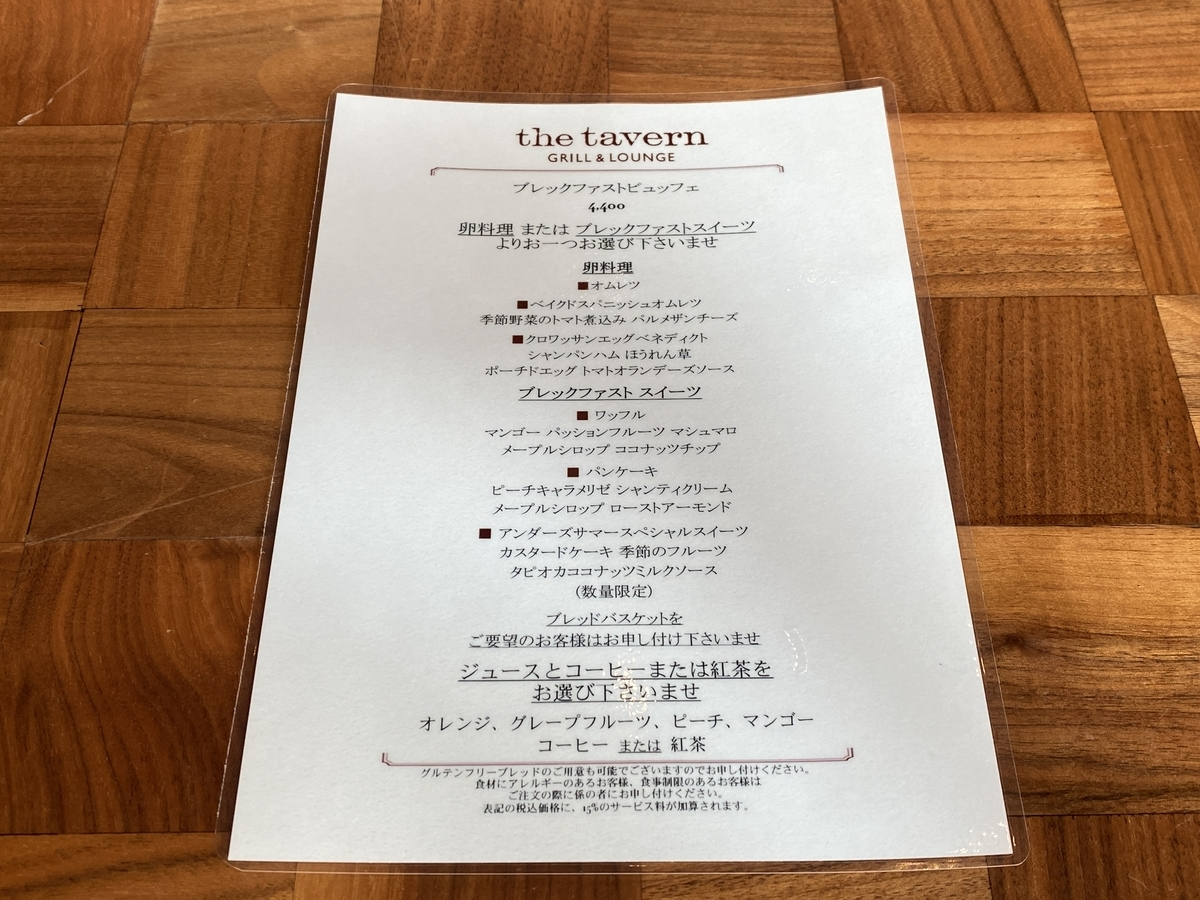f:id:Nagoya1976:20210829141432j:plain