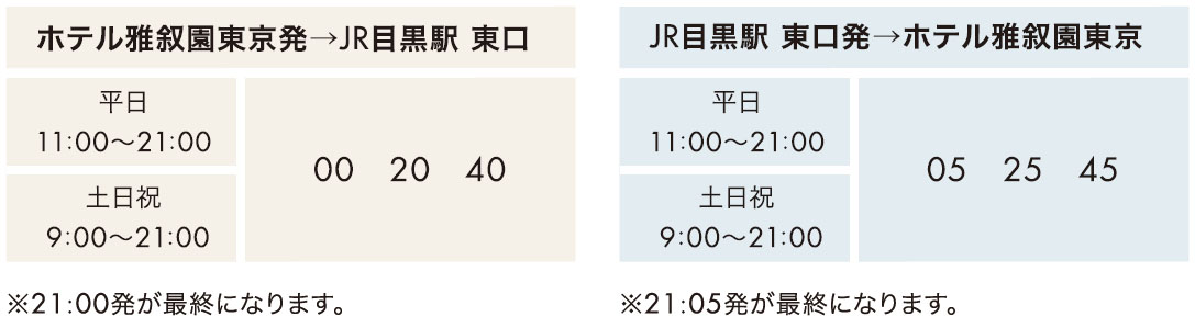 f:id:Nagoya1976:20210901202340j:plain