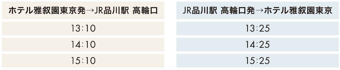 f:id:Nagoya1976:20210901202531j:plain
