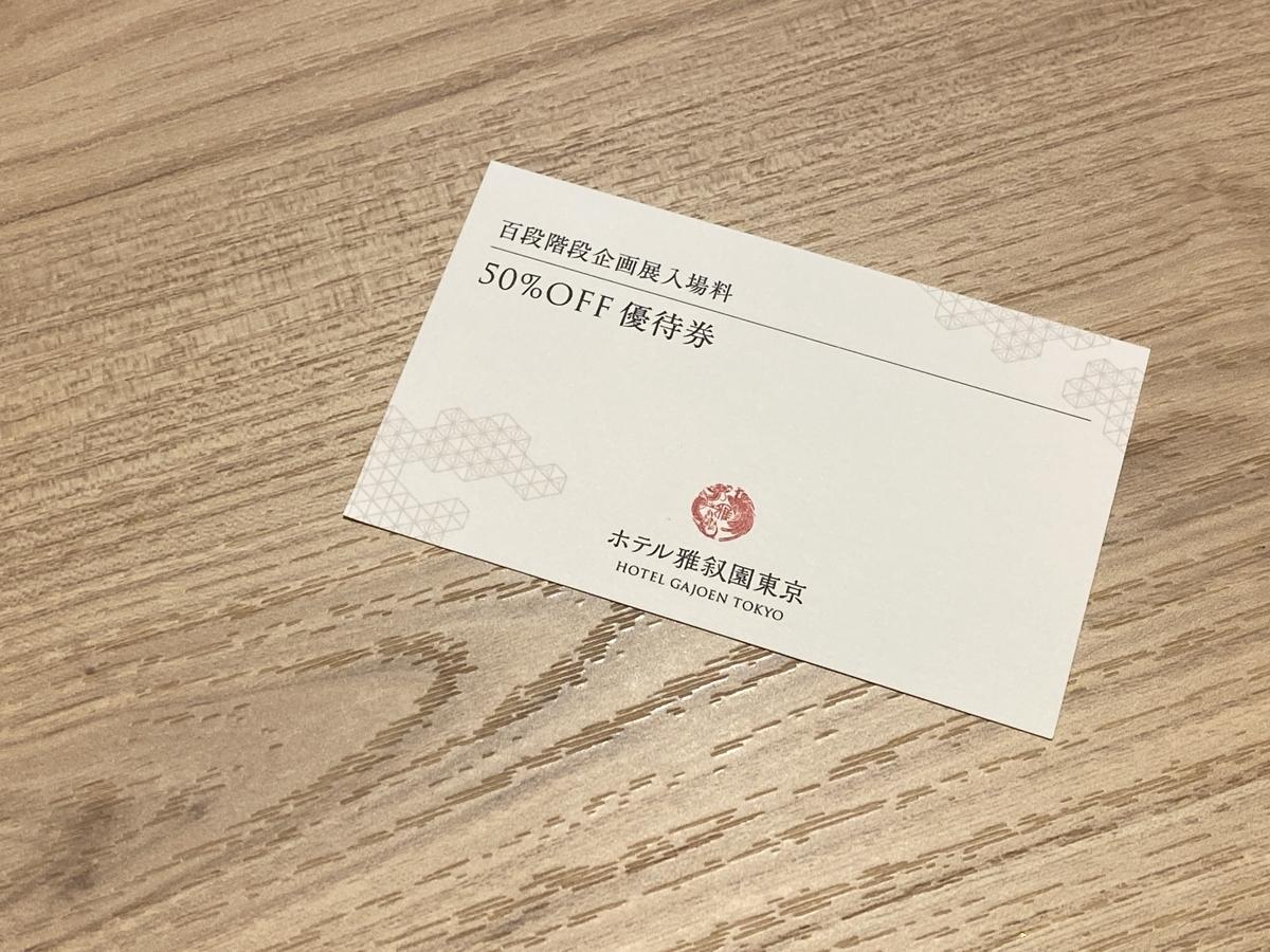 f:id:Nagoya1976:20210903153052j:plain