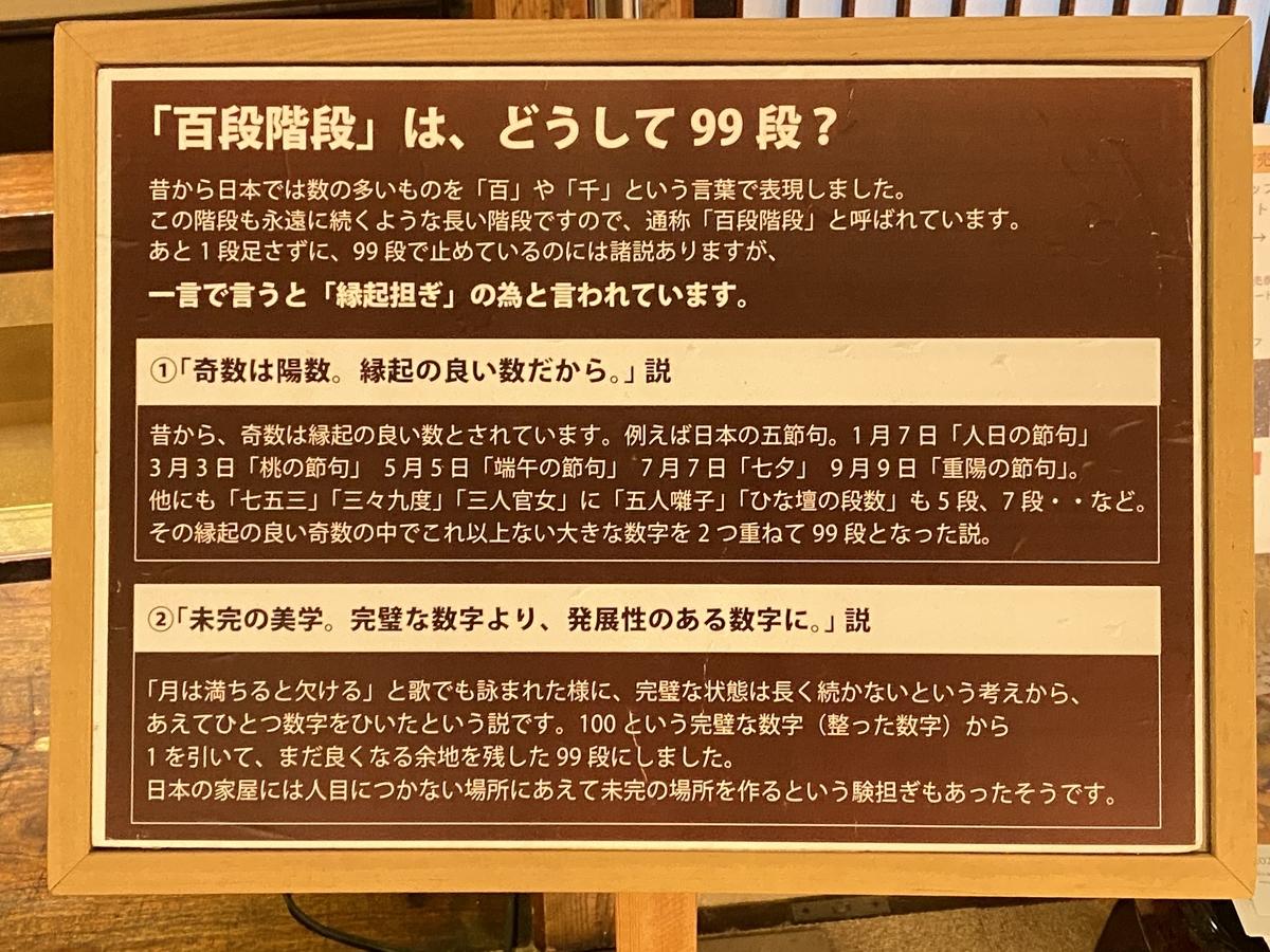 f:id:Nagoya1976:20210905171642j:plain