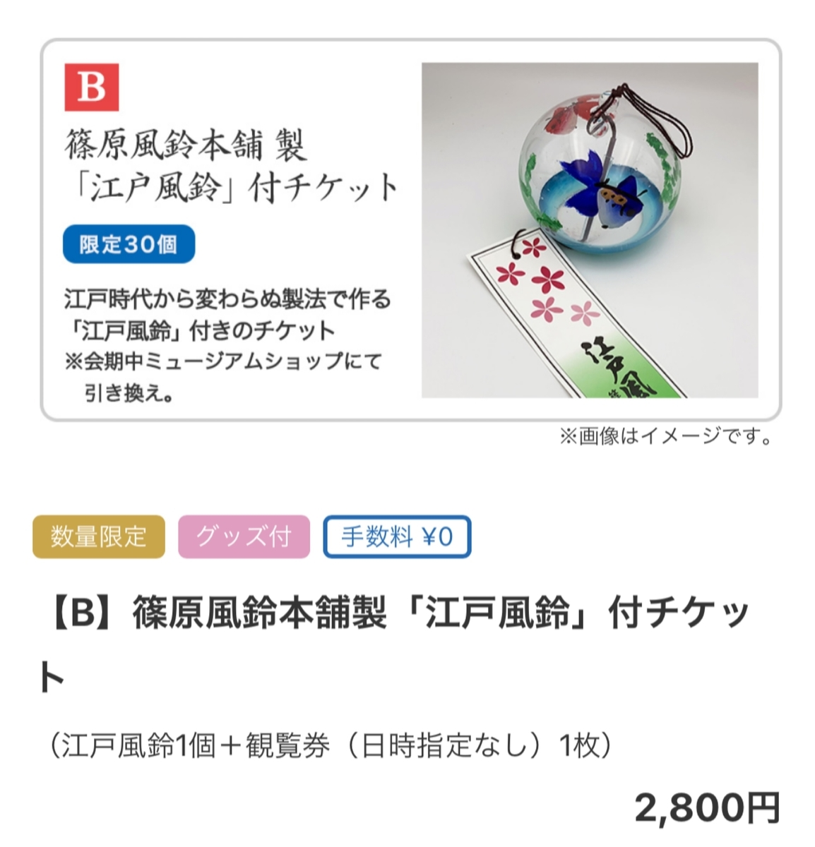 f:id:Nagoya1976:20210905200823j:plain