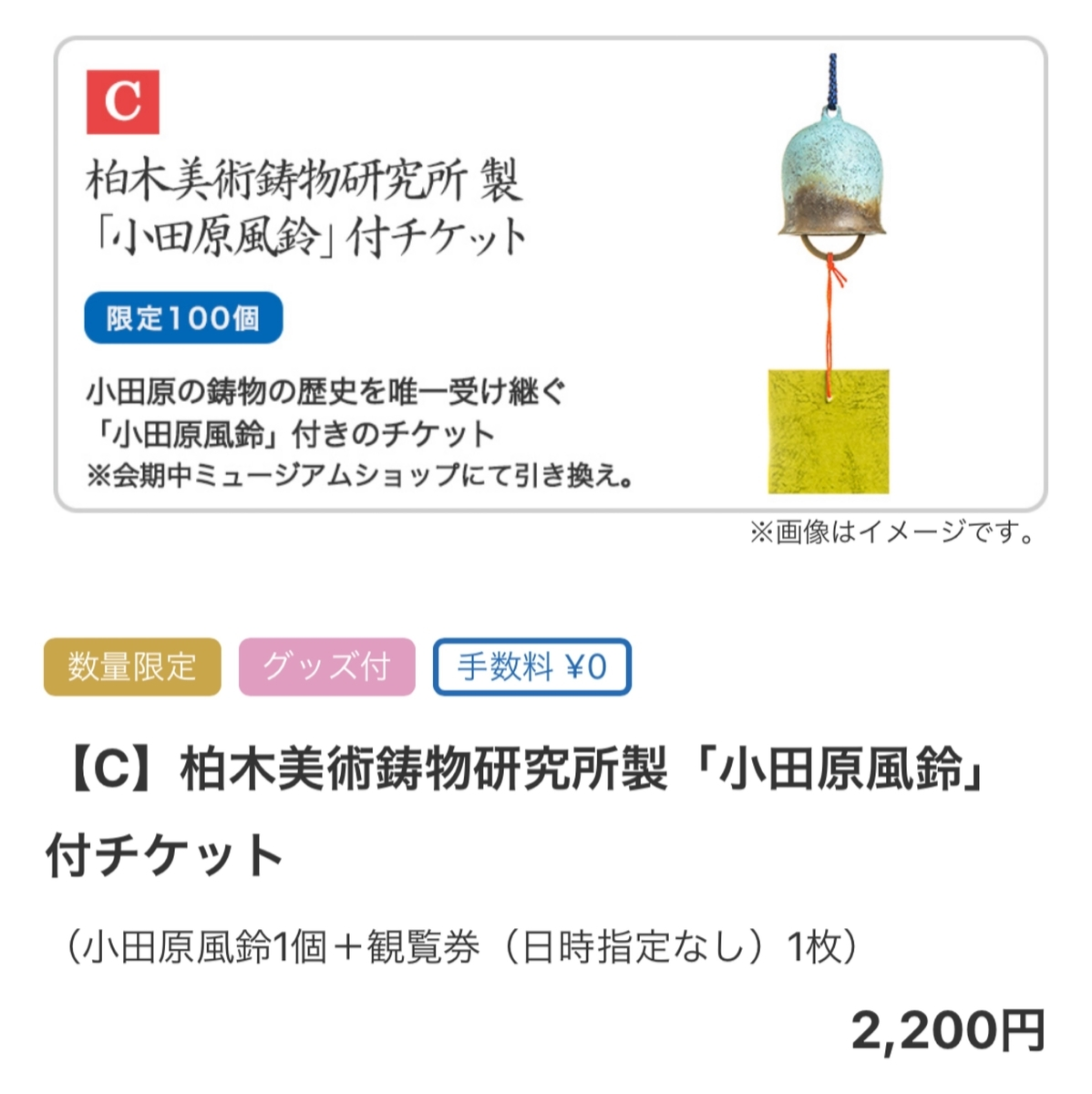 f:id:Nagoya1976:20210905201647j:plain