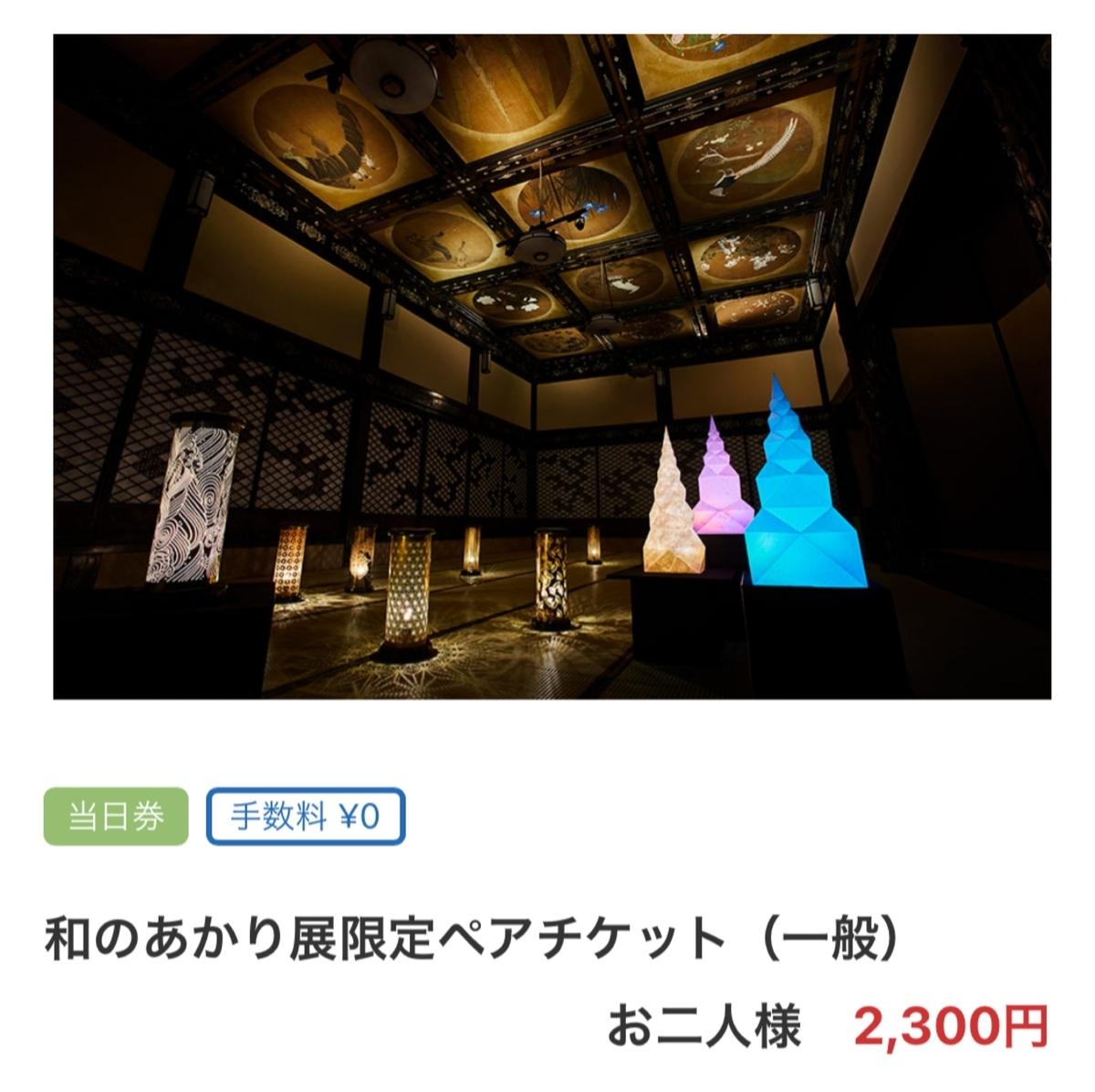 f:id:Nagoya1976:20210905201915j:plain