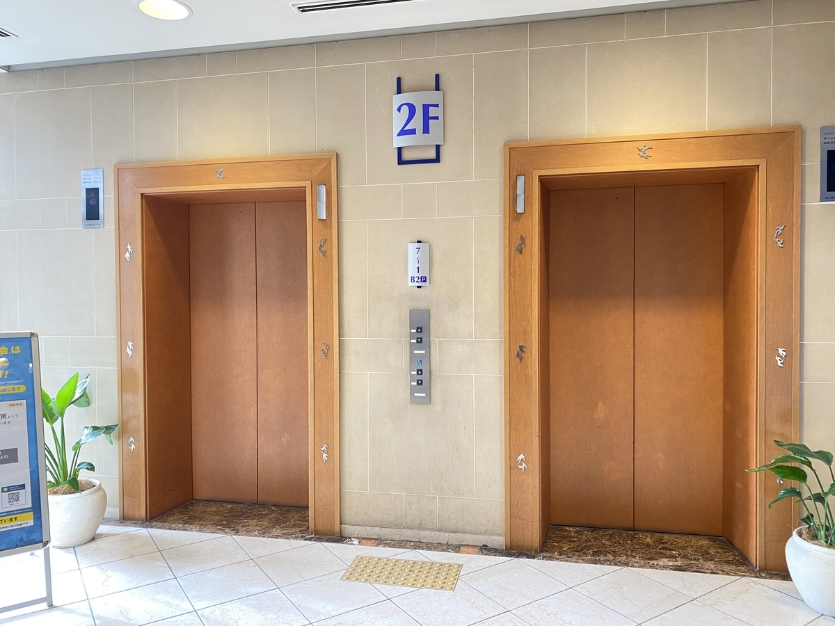 f:id:Nagoya1976:20210906180354j:plain