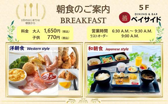 f:id:Nagoya1976:20210907002819j:plain