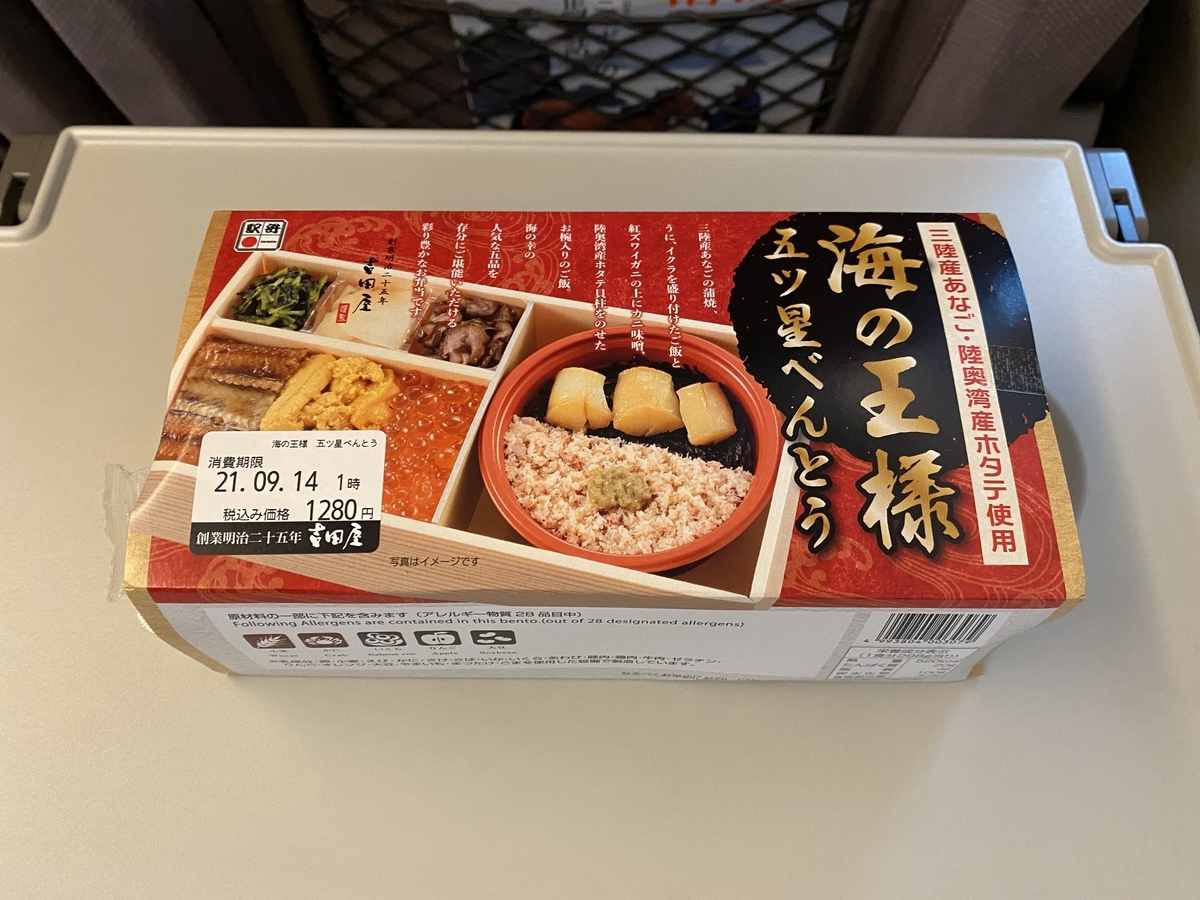 f:id:Nagoya1976:20210917073254j:plain