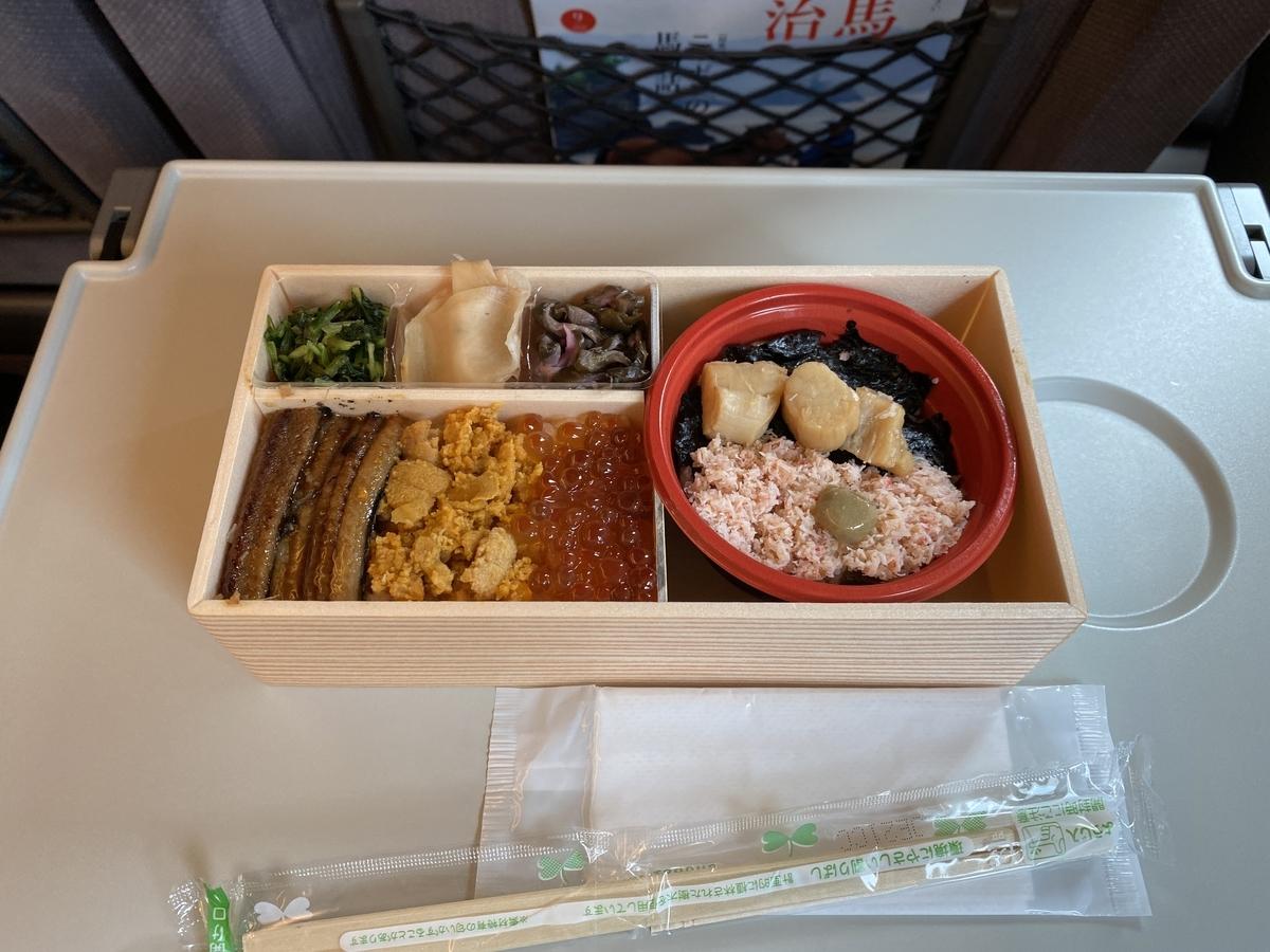 f:id:Nagoya1976:20210917073626j:plain