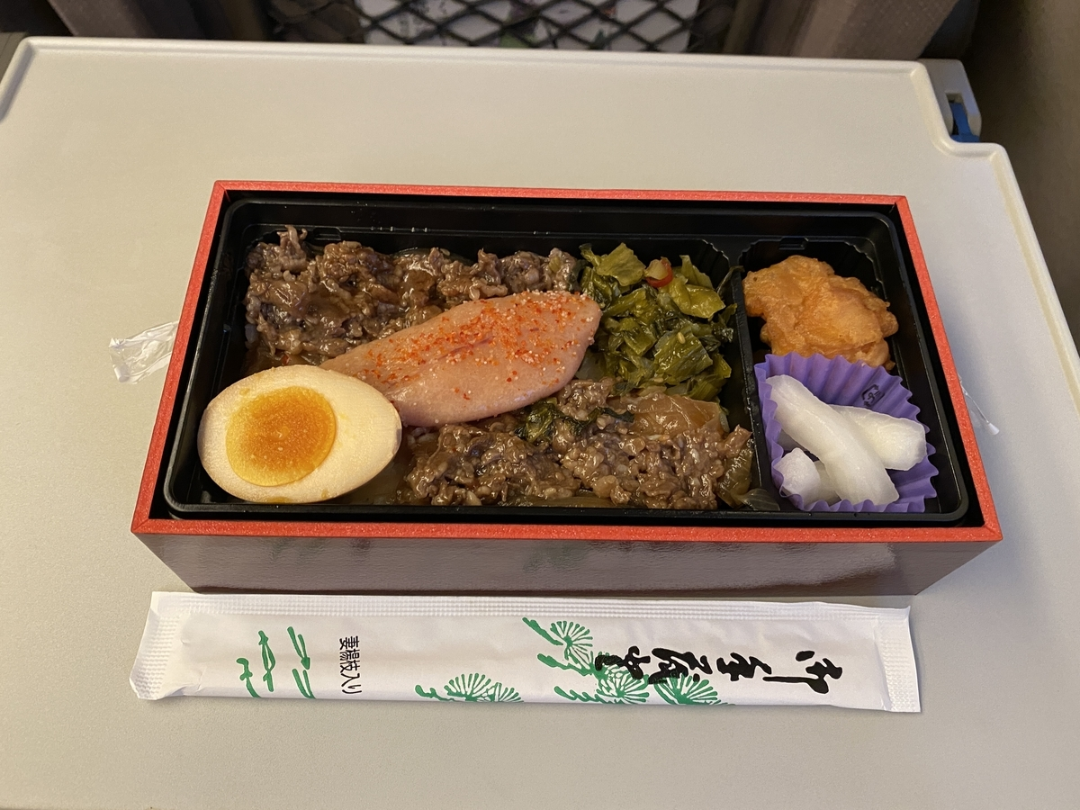 f:id:Nagoya1976:20210927130203j:plain