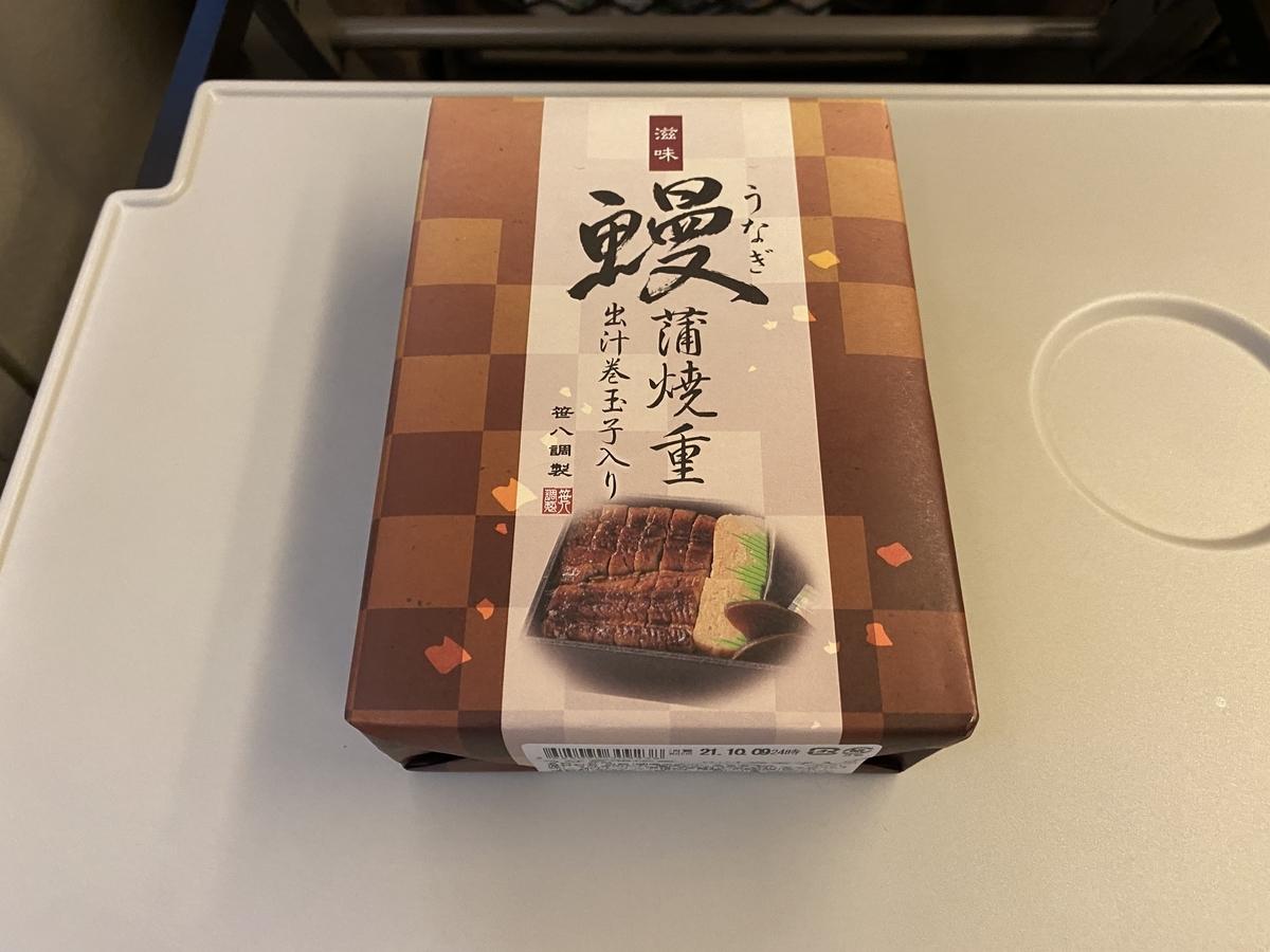 f:id:Nagoya1976:20211009231005j:plain