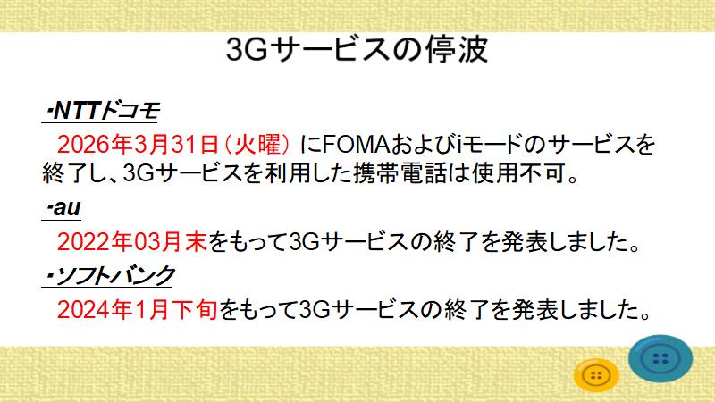 f:id:NakaChannel:20200805093112p:plain