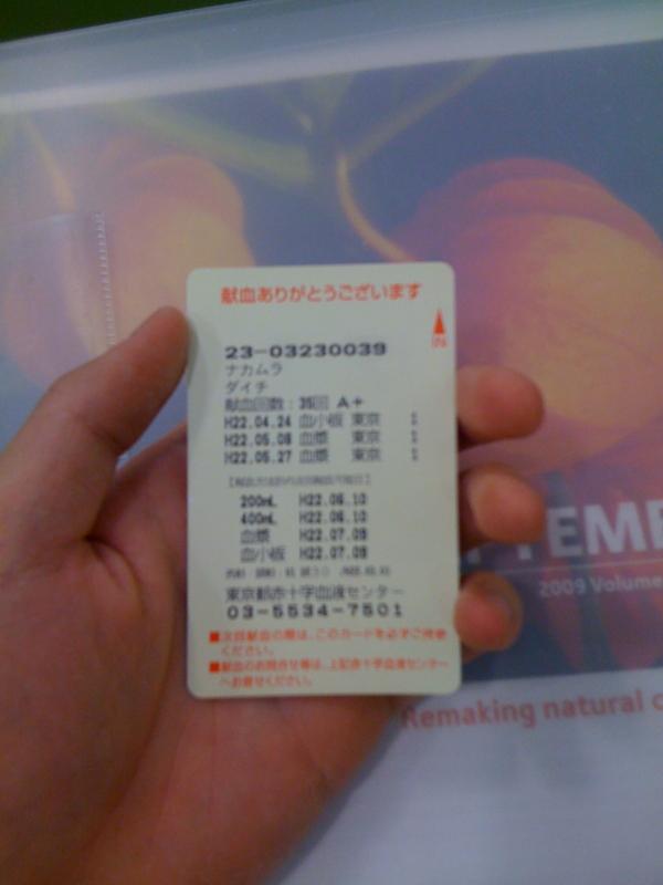 f:id:Nakadai_Lab:20100527223327j:image:h300