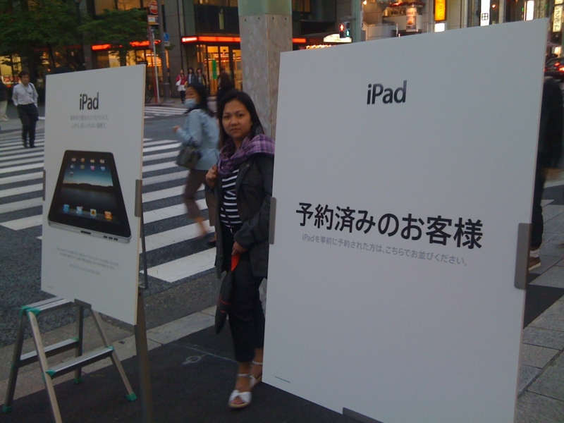 f:id:Nakadai_Lab:20100527223503j:image:w300