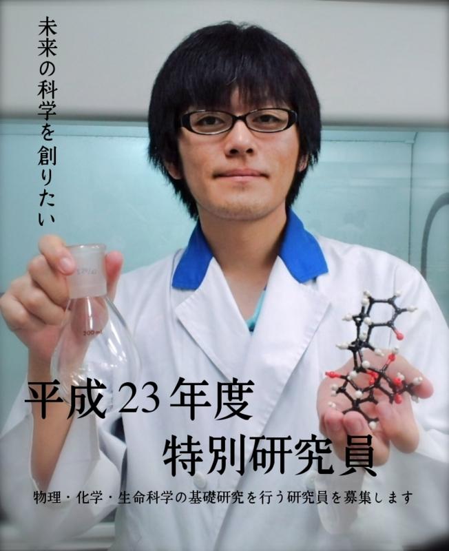f:id:Nakadai_Lab:20100624052814j:image:h300