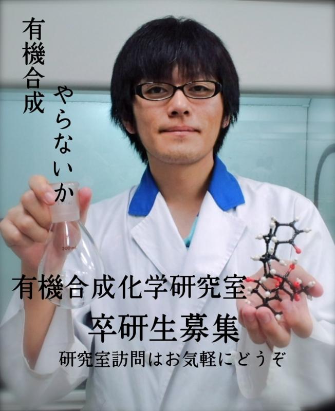 f:id:Nakadai_Lab:20100624052921j:image:h300