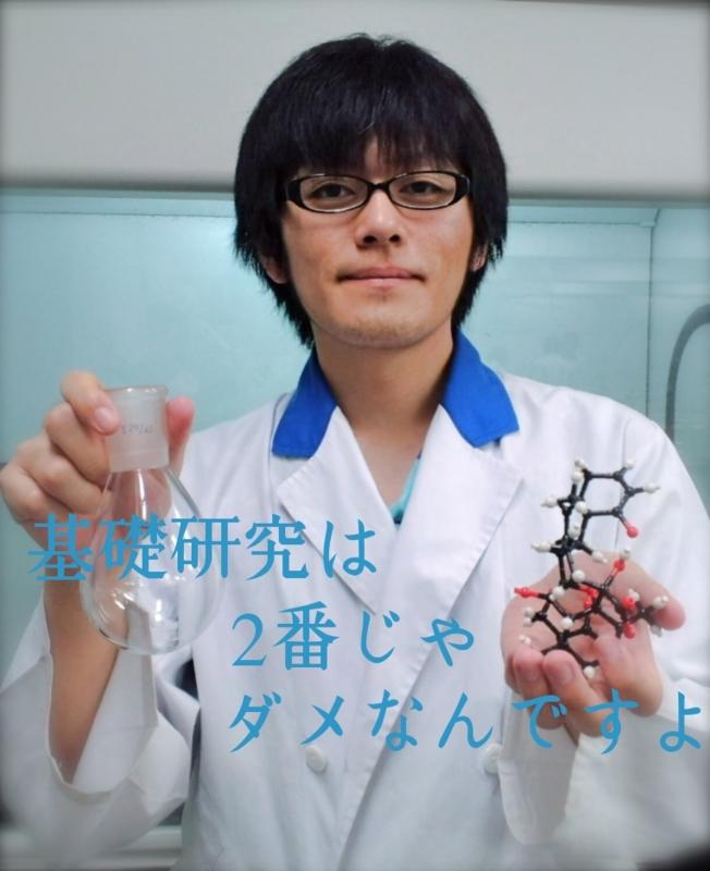 f:id:Nakadai_Lab:20100624053040j:image:h300
