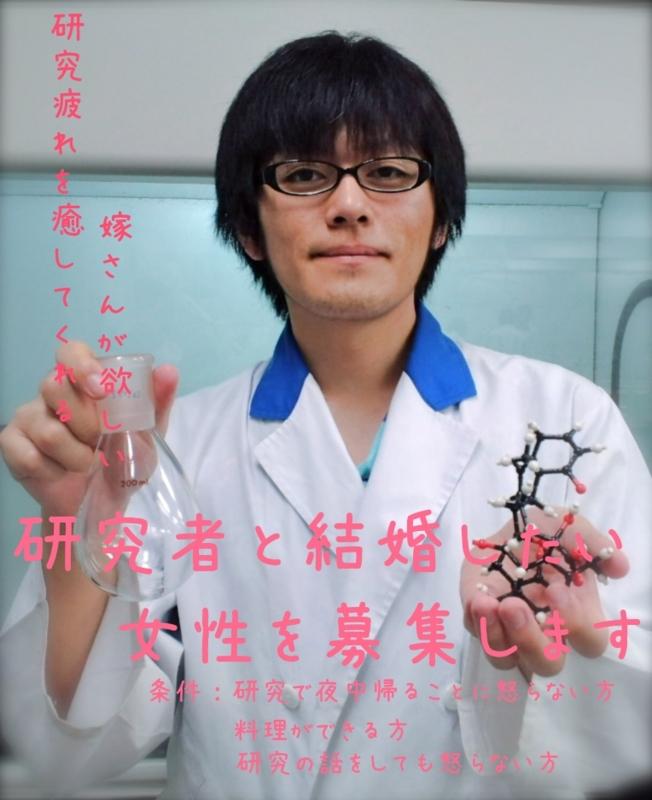 f:id:Nakadai_Lab:20100624053218j:image:h300