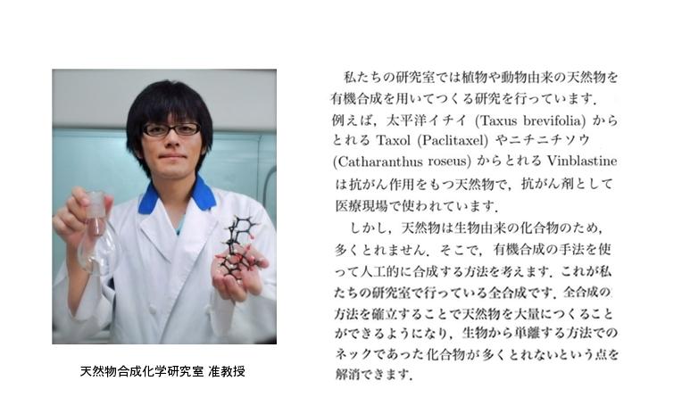 f:id:Nakadai_Lab:20100624065624j:image:w300