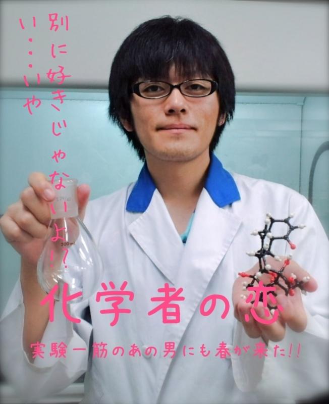 f:id:Nakadai_Lab:20100624080237j:image:h300