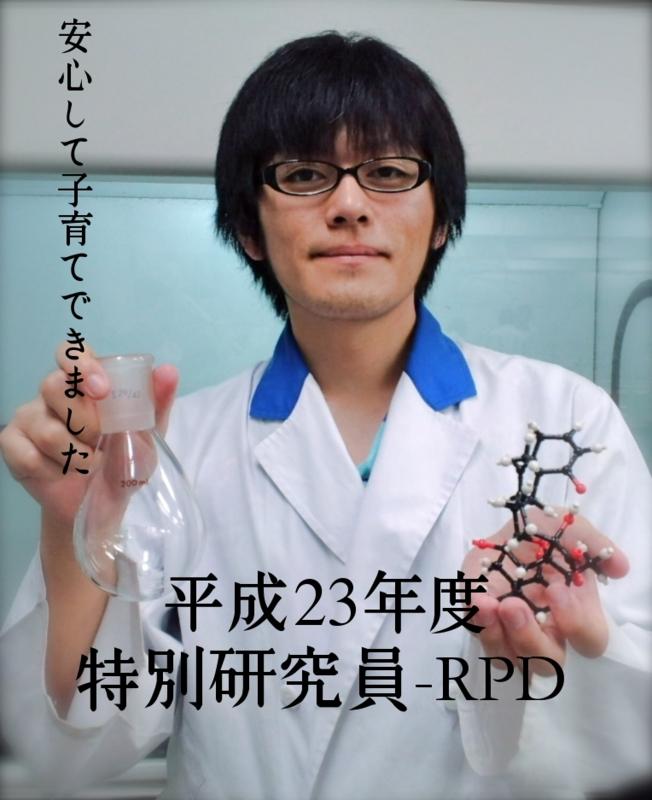 f:id:Nakadai_Lab:20100626073625j:image:h300