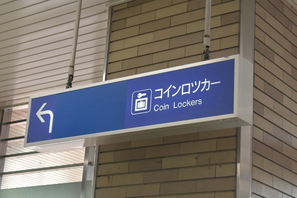 f:id:Nakagawara:20180913221132j:plain