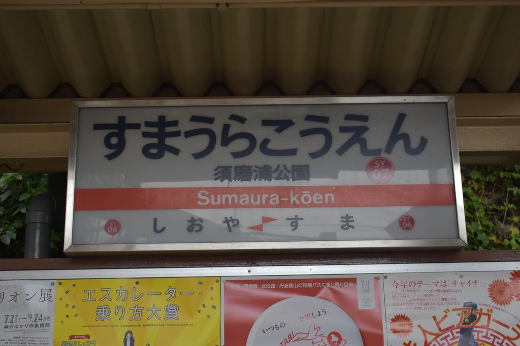 f:id:Nakagawara:20180913222005j:plain