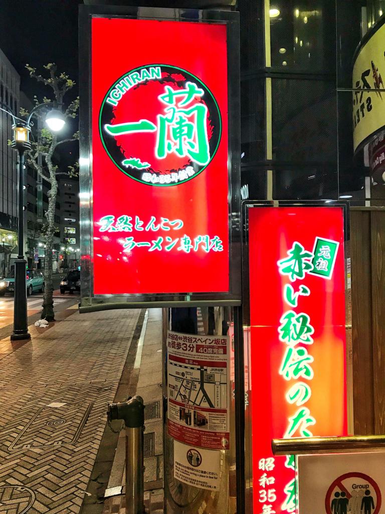 f:id:Nakajima_IT_blog:20180106182325j:plain
