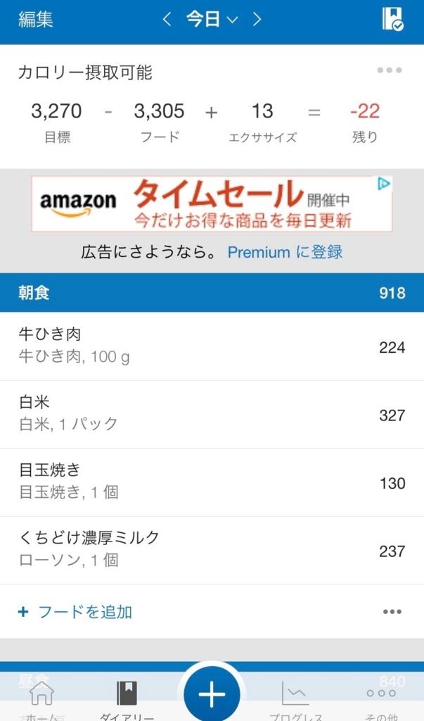 f:id:Nakajima_IT_blog:20180130223152j:plain