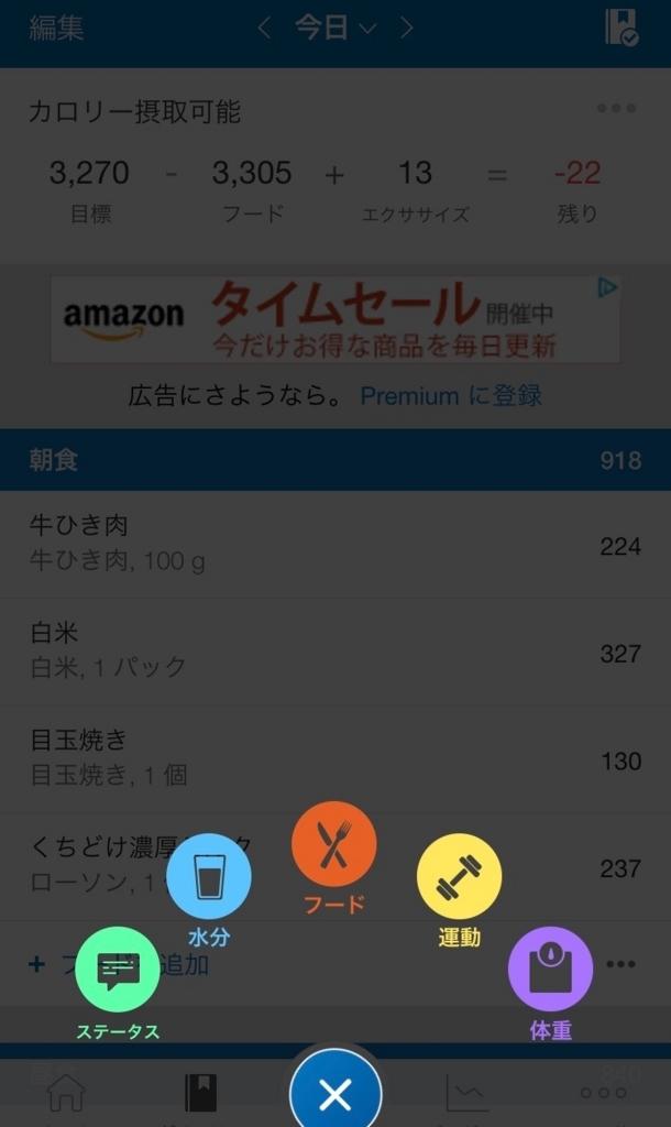 f:id:Nakajima_IT_blog:20180130223214j:plain