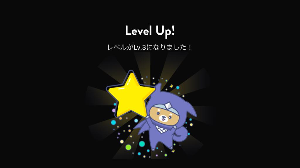 f:id:Nakajima_IT_blog:20180202114547j:plain