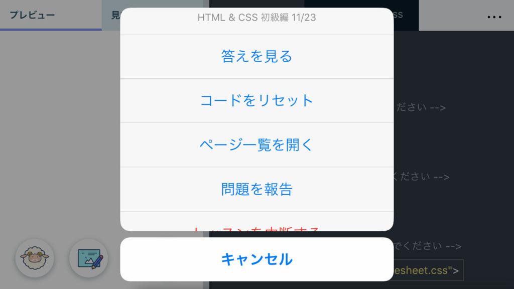 f:id:Nakajima_IT_blog:20180202114603j:plain