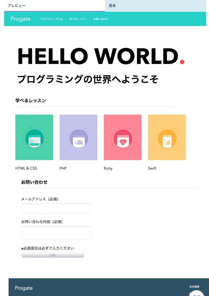 f:id:Nakajima_IT_blog:20180202114619j:plain