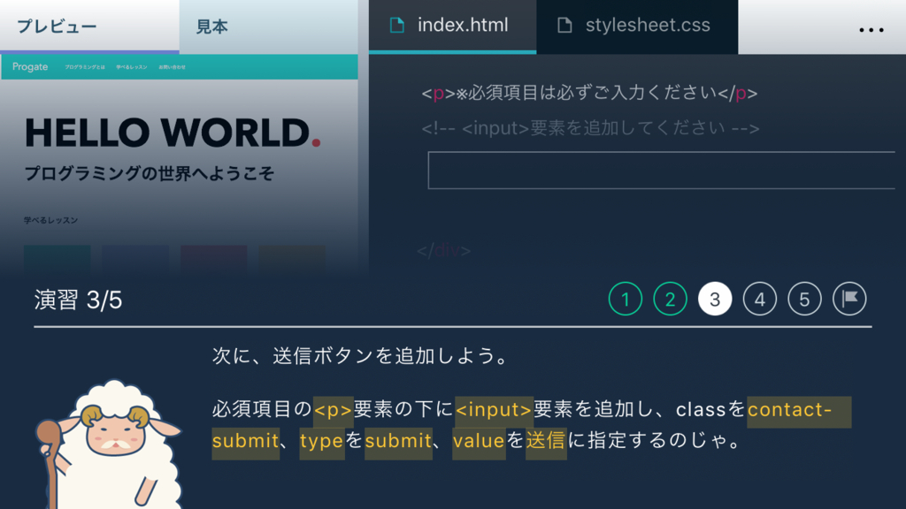 f:id:Nakajima_IT_blog:20180202114651j:plain