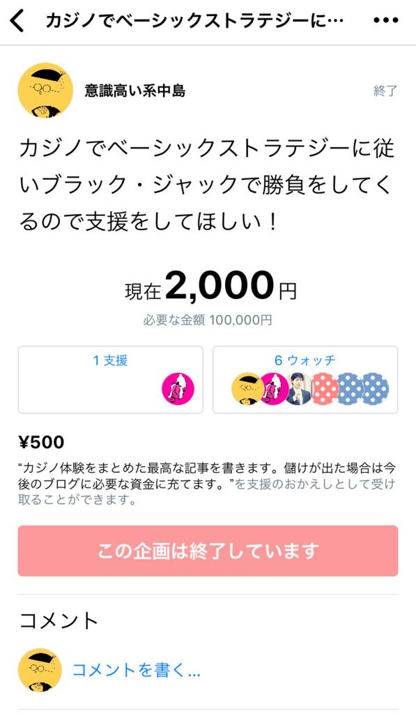 f:id:Nakajima_IT_blog:20180314102521j:plain