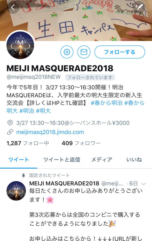 f:id:Nakajima_IT_blog:20180328113618j:plain