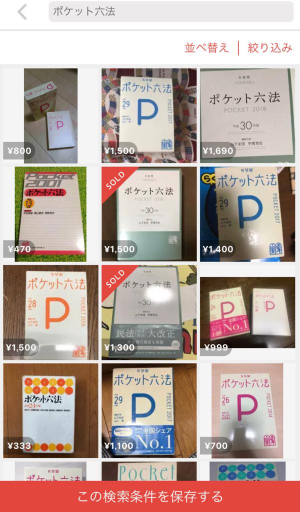 f:id:Nakajima_IT_blog:20180328113658j:plain