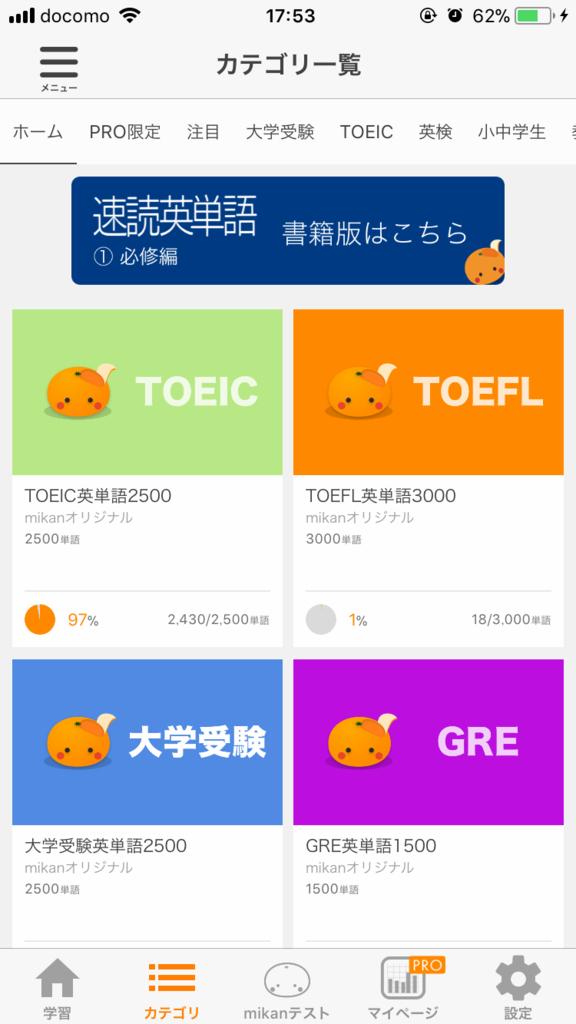 f:id:Nakajima_IT_blog:20180402182649j:plain