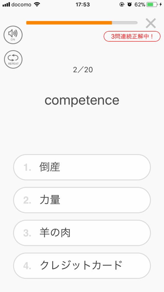 f:id:Nakajima_IT_blog:20180402182806j:plain