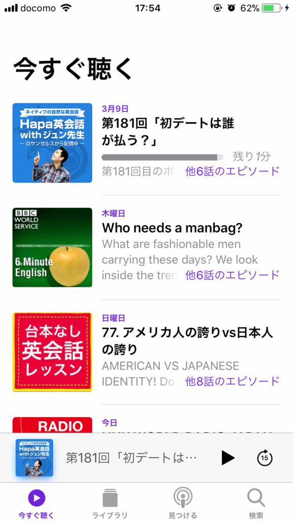 f:id:Nakajima_IT_blog:20180402183250j:plain