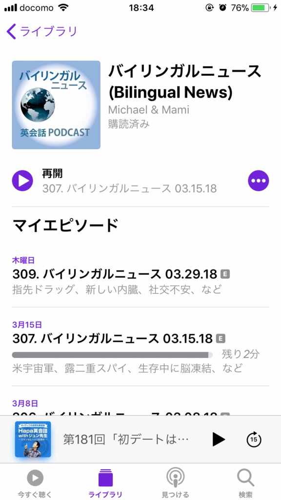 f:id:Nakajima_IT_blog:20180402195208j:plain