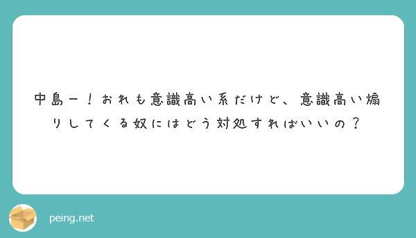 f:id:Nakajima_IT_blog:20180417155855j:plain