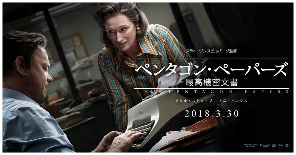 f:id:Nakajima_IT_blog:20180418203446p:plain
